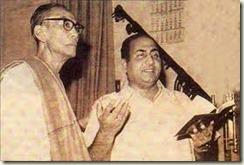 Burman da with Rafi