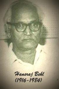 hansraj behl