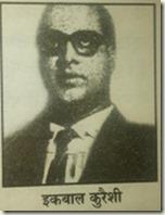 Iqbal Qureshi
