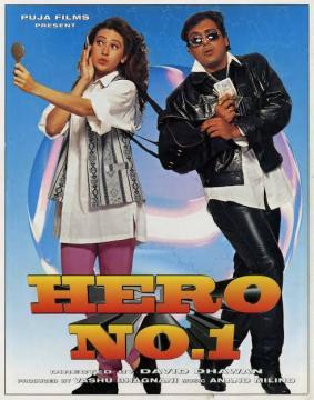 hero no 1